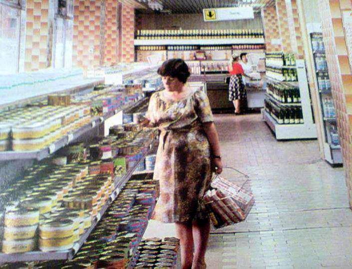 В Супера над автогарата в Сандански през 80-те