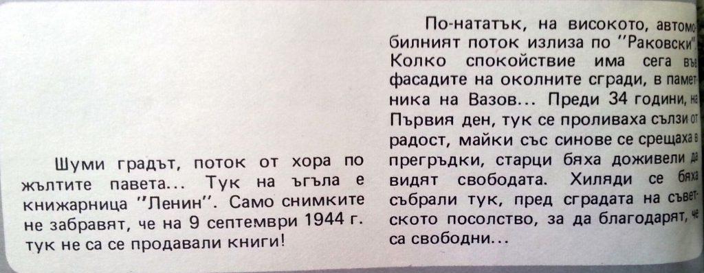 tn_20150827_142203