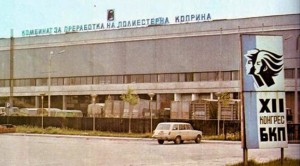 PEK-Dimitrovgrad