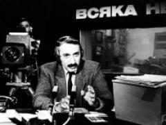 kevork_kevorkian_arhiv_1525